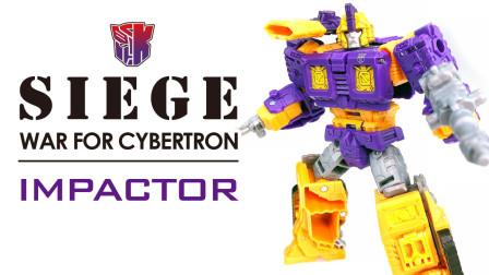 KL变形金钢玩具分享490 Siege IMPACTOR 围城系列 撞针