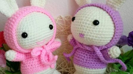 小红帽手工定制钩针编织萌兔玩偶身体和缝合