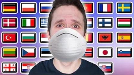 用40种语言说新型冠状病毒