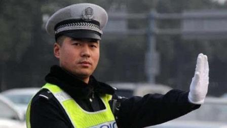 外国人看中国警察.