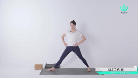 平衡力差怎么办?三个瑜伽体式就能拯救你,提升你的专注力。