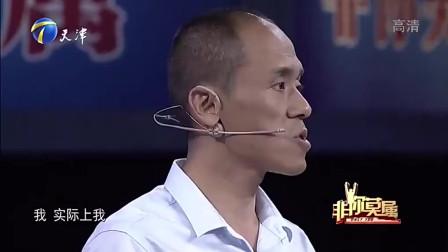 中年男子要求每个月薪水2万,涂磊提出三个问题,把他问的好尴尬