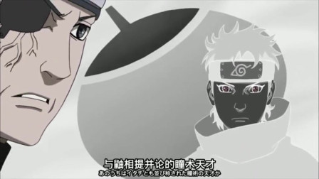 海贼王:青的这只白眼不但解除了四代水影的幻术,这次还戳穿了团藏