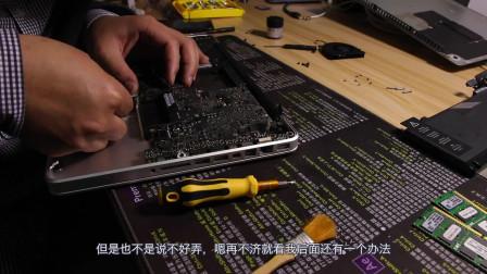 一台电脑用10年?MacBook Pro 2012MID升级加散热,惊喜了!