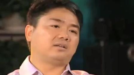 刘强东回忆童年穷苦时光:靠吃红薯才勉强活着,白手起家真不容易