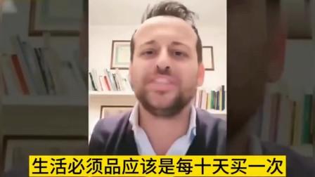 意大利疫情下市长苦口婆心劝群众,像极了之前中国,花式怼人