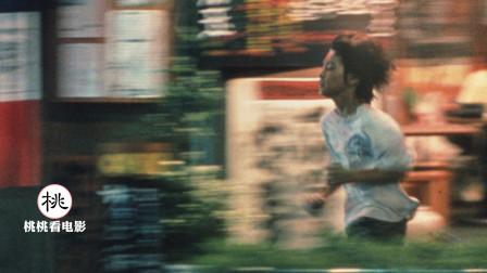 柳乐优弥的日剧跑,让人跟着一起心碎了