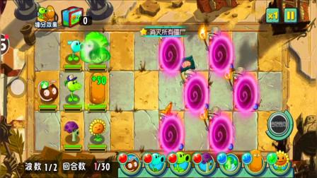 植物大战僵尸全明星手游神秘埃及4-6关轻轻松松打败boss