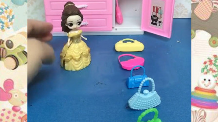 好漂亮的包包啊,白雪公主藏到了哪里呢?