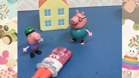 乔治不要吃葡萄味的,让猪爸爸再换一个味道