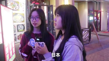 南京大屠杀是哪个国家犯下的罪行看下街头采访结果