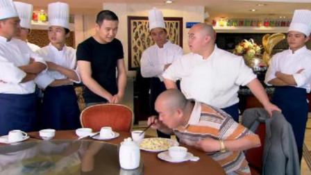 农村小伙大展厨艺,一份蛋炒饭竟能征服客人,这下饭店有救了