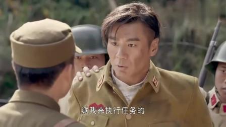 伏击:长官刚死里逃生,就被伪军抓去抬轿子,虎落平阳被犬欺