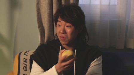 《冰糖》幕后花絮——酸梨