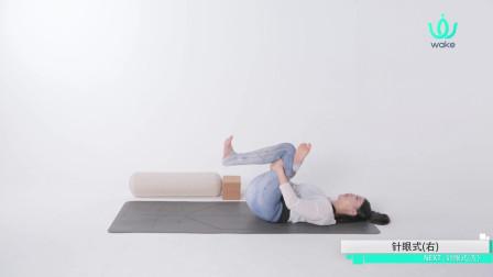 腰疼不是病,疼起来要人命!教你两个舒缓腰疼的瑜伽小诀窍。