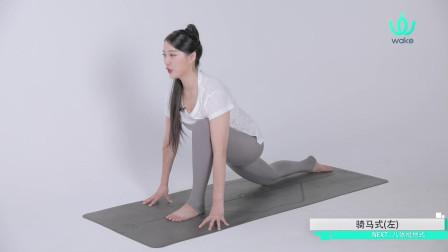 瑜伽初级入门热身体式,清晨习练5分钟,调动全身能量。