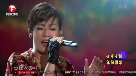 林忆莲演唱歌曲《铿锵玫瑰》,伤人的话总出自温柔的嘴!