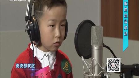 7岁魏冠一唱《你笑起来真好看》,老师纠正音准,小朋友学得超快
