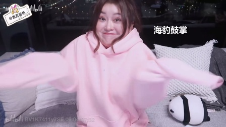 【北芸】炒鸡阔耐滴b站的豆奶子近期视频录屏!