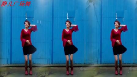 回顾2015欢快舞蹈《我的心上人》经典好听的舞曲 听了还想听