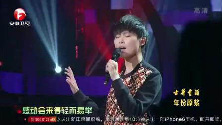 """李宇春演唱歌曲《1987我不知会遇见你》,你当年是不是""""玉米""""?"""