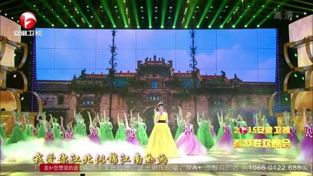 王莉歌曲《美丽安徽我们的家》,大美安徽风景如画,赞美家乡!