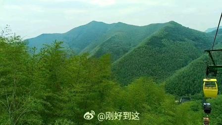 2019南山竹海登顶