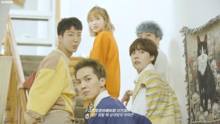【末日鸡蛋黄字幕组出品】200327 WINNER - Hold MV花絮中字