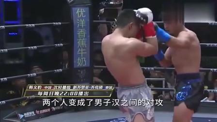 泰拳王顶头硬干打对攻,中国名将铁拳硬怼,击腹砸头踢软肋获胜