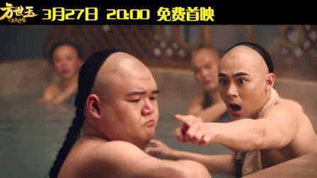 男澡堂混入不明物体,鸡飞蛋打场面很成人