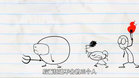 搞笑漫画:小幽灵想和大家交朋友,不料大家都很怕它,哈哈哈!