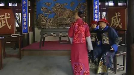 小刘墉代父审案,年纪小,案子却断的公平公正