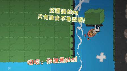 战斗方块剧场:叨叨又双叕被大狗吃掉啦,糖宝完全没有幸灾乐祸!