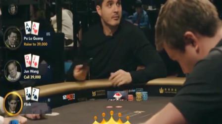 """德州扑克:金刚AAAA都面不改色,一句""""check""""把对手吃得死死的"""