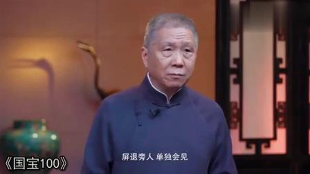 """马未都:日本有位宰相,为求""""冥福""""主动宋朝20000两黄金"""