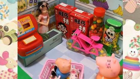 猪妈妈带乔治去超市,好漂亮的自行车糖果啊