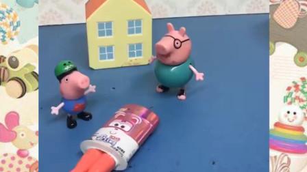 猪爸爸给乔治准备了美味糖果,佩奇不在家