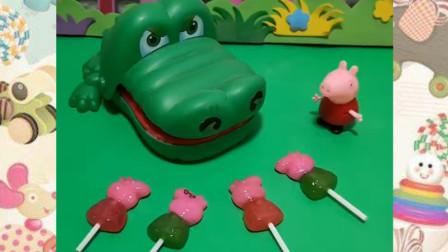 有四颗佩奇图像的棒棒糖,鱼先生吃了几个呢?