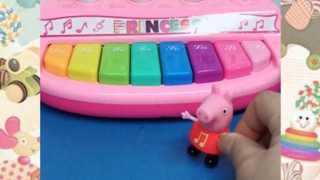 佩奇的小钢琴真好玩,白雪公主怎么不见了?
