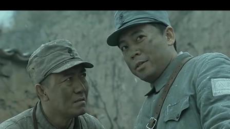 李云龙和赵刚打赌,赵刚500米一枪干掉鬼子,李云龙要戒酒一个月