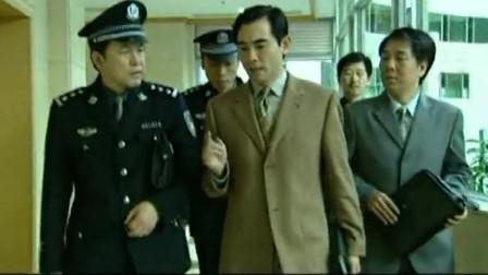 影视:旅美华人给市长关于弹药库的信,被秘书扣下,秘书直接被免