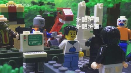 ♦ LeoDeng_Studio ♦ 定格动画: 要素打架