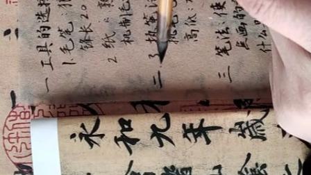 二王书法学习笔法2握笔一定要五指执笔吗?