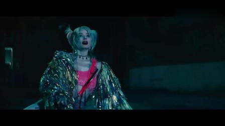 疯狂的丑女孩炸毁剧毒化工厂,向世界证明自己和小丑分手了