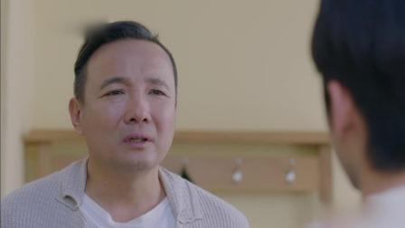 《冰糖炖雪梨》卫视预告第5版:黎语冰当年不辞而别,竟是因为怕棠雪? 冰糖炖雪梨 20200329