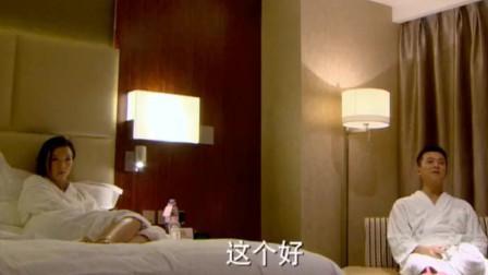 总裁和美女独处酒店,看电视缓解疲劳