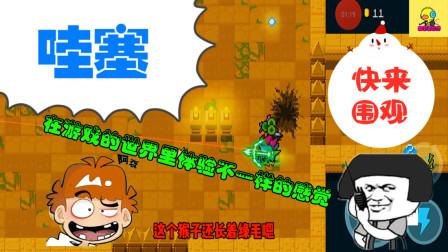 元气骑士:粉丝团的推荐,新游戏带给大家不一样的体验