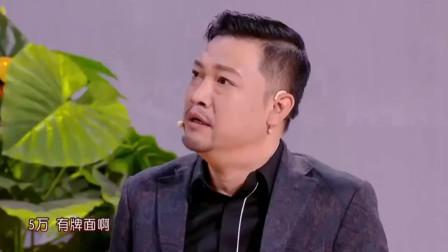 喜剧小品:王雪东说老干妈就是陶华碧,贾冰说干爹是不是王守义