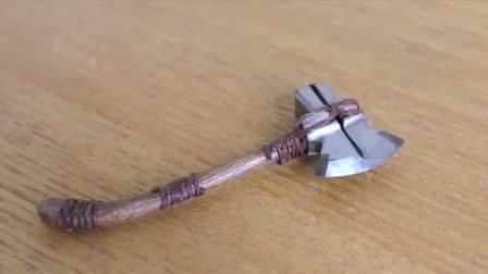 牛人发明: 技术活!河南大叔用大号镙栓打造雷神战斧!