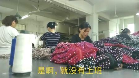广东广州:一天出货3000件工厂,现一星期才出十几箱货,制衣厂真的干不下去!